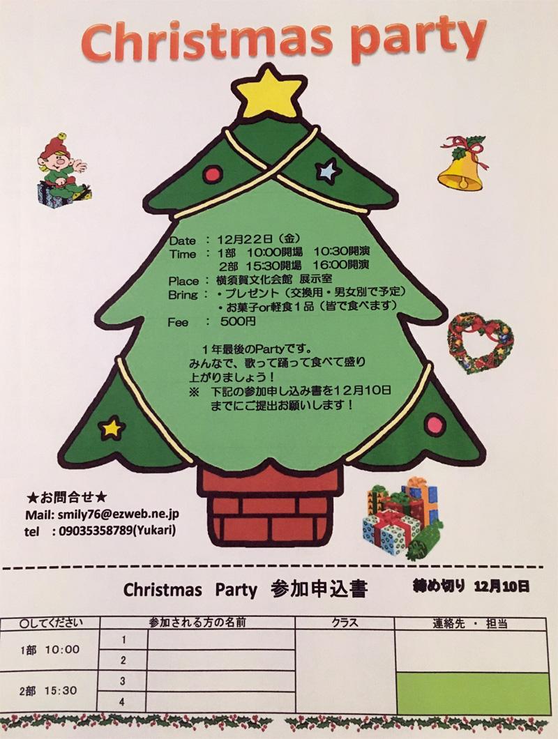 2017christmas
